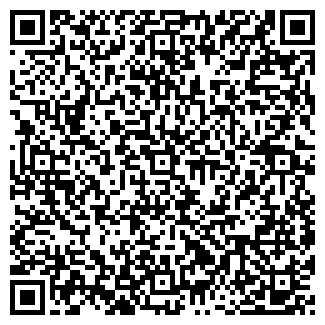QR-код с контактной информацией организации ИТЕР, ООО