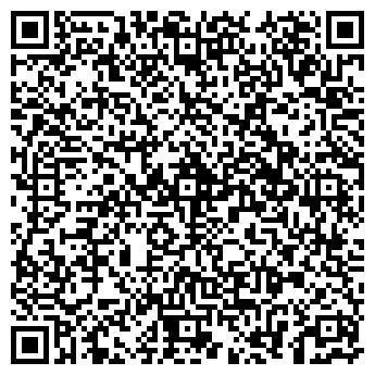 """QR-код с контактной информацией организации """"НАВИГАТОР"""" ЧФ"""