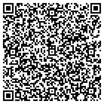 QR-код с контактной информацией организации ТЕРРАПЛАСТ, ООО