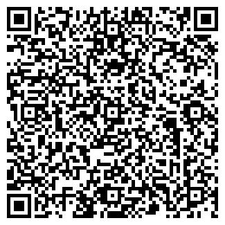 QR-код с контактной информацией организации ООО ВИДОК