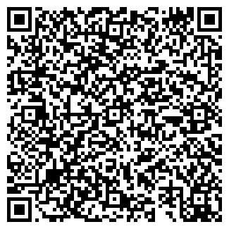 QR-код с контактной информацией организации ООО ЕСИН
