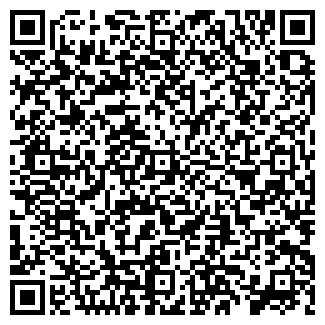 QR-код с контактной информацией организации SKLO+GLAS