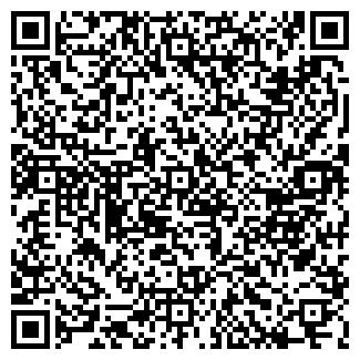 QR-код с контактной информацией организации ЗАО АРТЭС-М