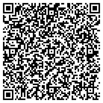 QR-код с контактной информацией организации ШТЕРЕНБЕРГ Д.А., СПД ФЛ