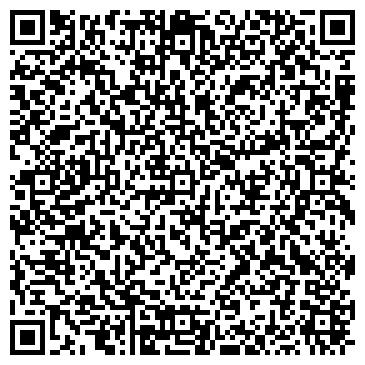 QR-код с контактной информацией организации СПАО «Ингосстрах»