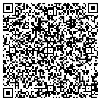 QR-код с контактной информацией организации КОРТЭС-А, ООО