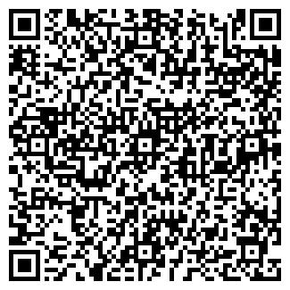 QR-код с контактной информацией организации ООО ВИД