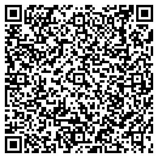 QR-код с контактной информацией организации РАДИОДЕТАЛИ