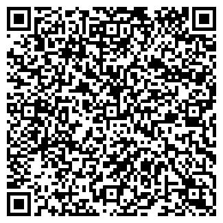 QR-код с контактной информацией организации SYMBOLA