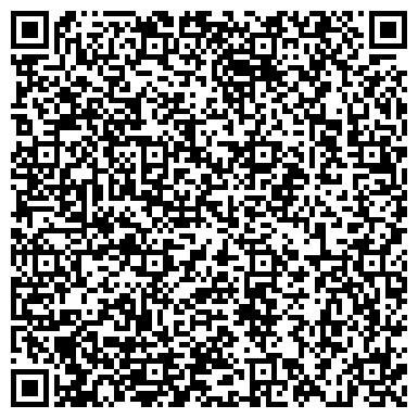 QR-код с контактной информацией организации СВЕТ ШАХТЕРА, ПРОИЗВОДСТВЕННЫЙ КОМПЛЕКС, ЗАО