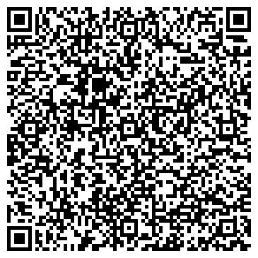 QR-код с контактной информацией организации ООО Аякс