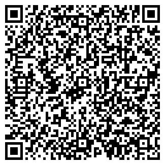 QR-код с контактной информацией организации РЕДАН, ООО