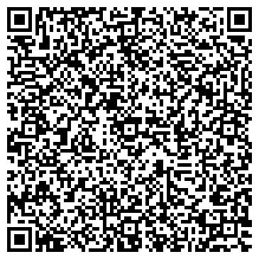 QR-код с контактной информацией организации УралЛого