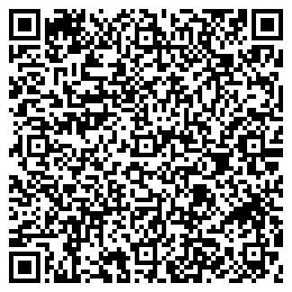 QR-код с контактной информацией организации ИТЭР, ООО