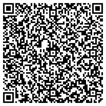 QR-код с контактной информацией организации ОРИГИНАЛ, ООО