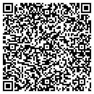 QR-код с контактной информацией организации ЧП КУРГАН
