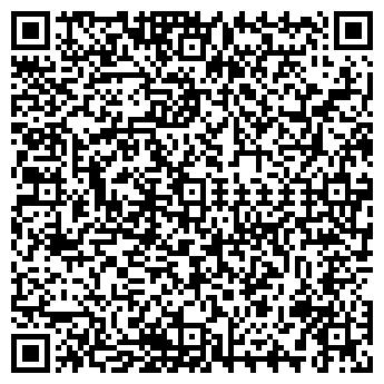 QR-код с контактной информацией организации ООО ДИАПАЗОН ПКФ