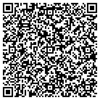 QR-код с контактной информацией организации ПАЙ Г.А., СПД ФЛ
