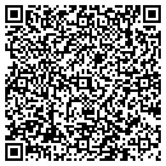 QR-код с контактной информацией организации ООО АКВАМАРИН G