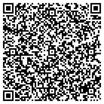 QR-код с контактной информацией организации РОТЭКС ЛТД, ООО