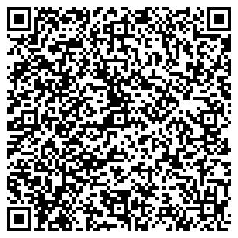 QR-код с контактной информацией организации ООО БИЛДИНГ-СЕРВИС