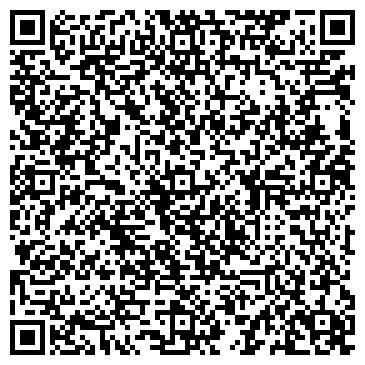 """QR-код с контактной информацией организации ГАУ ПО """"Ледовый дворец"""""""