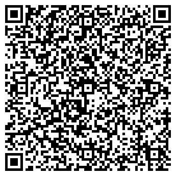 QR-код с контактной информацией организации Рио-Люкс Уфа