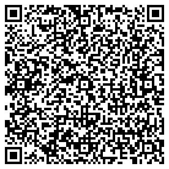 QR-код с контактной информацией организации GEMIANSE