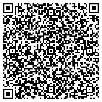 QR-код с контактной информацией организации РЕСТАВРАТОР, ООО
