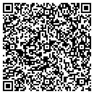 QR-код с контактной информацией организации СПС, ЧП