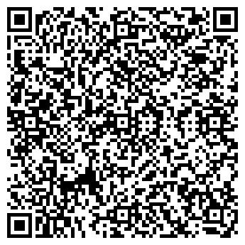 QR-код с контактной информацией организации ТЭНЭКО, ЗАО