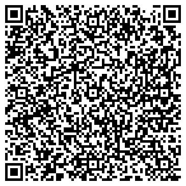 QR-код с контактной информацией организации ХАРП, ХАРЬКОВСКИЙ ПОДШИПНИКОВЫЙ ЗАВОД, ОАО