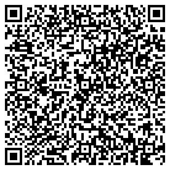 QR-код с контактной информацией организации ХАРЬКОВГАЗДОБЫЧА, ДЧП