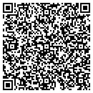 QR-код с контактной информацией организации ООО АФАЛИНА