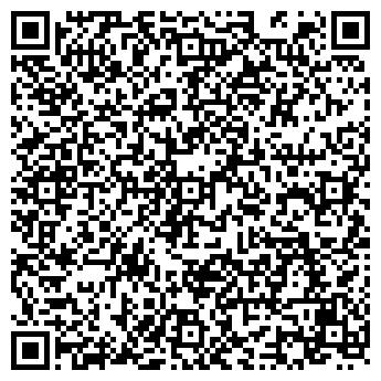QR-код с контактной информацией организации ООО УКРПРОМХИМ КОМПАНИЯ