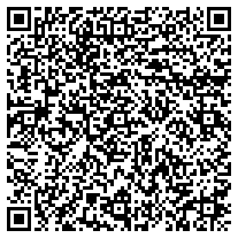 QR-код с контактной информацией организации WELLA