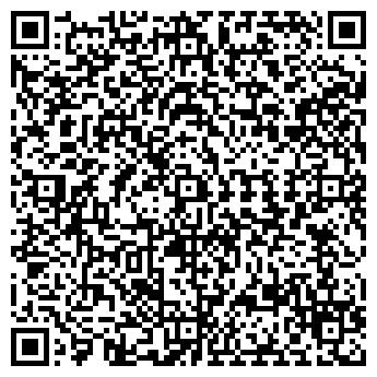 QR-код с контактной информацией организации КОСИНОВ М.И., ЧП