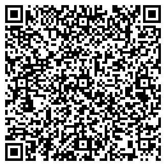 QR-код с контактной информацией организации FASHION-FACE