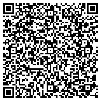 QR-код с контактной информацией организации НАШИ