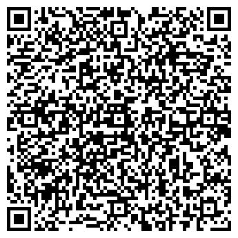 QR-код с контактной информацией организации ООО Тета Инсталл