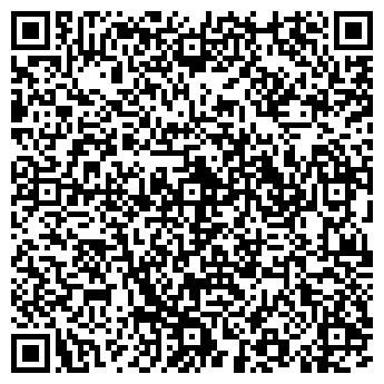 QR-код с контактной информацией организации КЛИНИКА ДЕНТА-Л