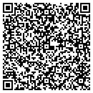 QR-код с контактной информацией организации Ощество с ограниченной ответственностью ПАЛЬМИРА