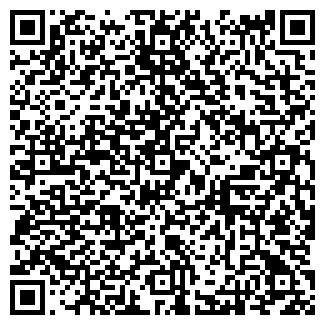QR-код с контактной информацией организации КАТРАН КПК