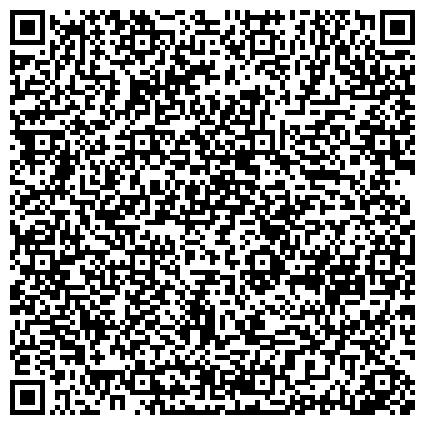 QR-код с контактной информацией организации ХАРЬКОВСКИЙ ЦЕНТР СОЦИАЛЬНОЙ РЕАБИЛИТАЦИИ ИНВАЛИДОВ ПРАВООХРАНИТЕЛЬНЫХ ОРГАНОВ, ГП
