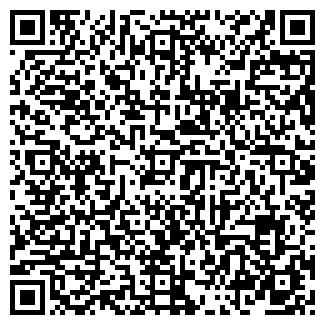 QR-код с контактной информацией организации ООО АПТЕКА-95