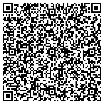 QR-код с контактной информацией организации ЮНЫЙ ТЕХНИК, ТОРГОВЫЙ ДОМ, ООО