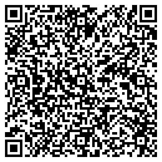 QR-код с контактной информацией организации ООО ГРАНУМ
