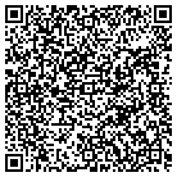 QR-код с контактной информацией организации АВТОФРИСТАЙЛ