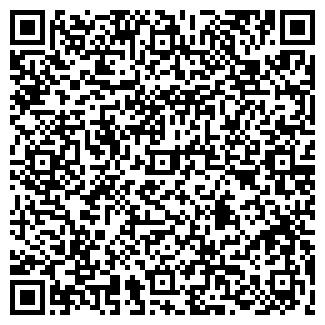 QR-код с контактной информацией организации АЛЕНТА ЧФ