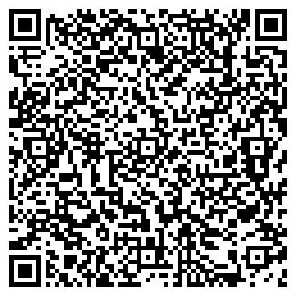 QR-код с контактной информацией организации ИНВЕНТОР НТП, ООО
